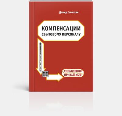 курсовые работы конституционное право россии
